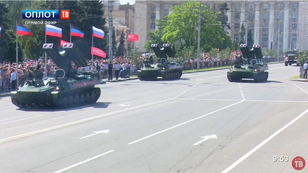 скріншот novosti.dn.ua