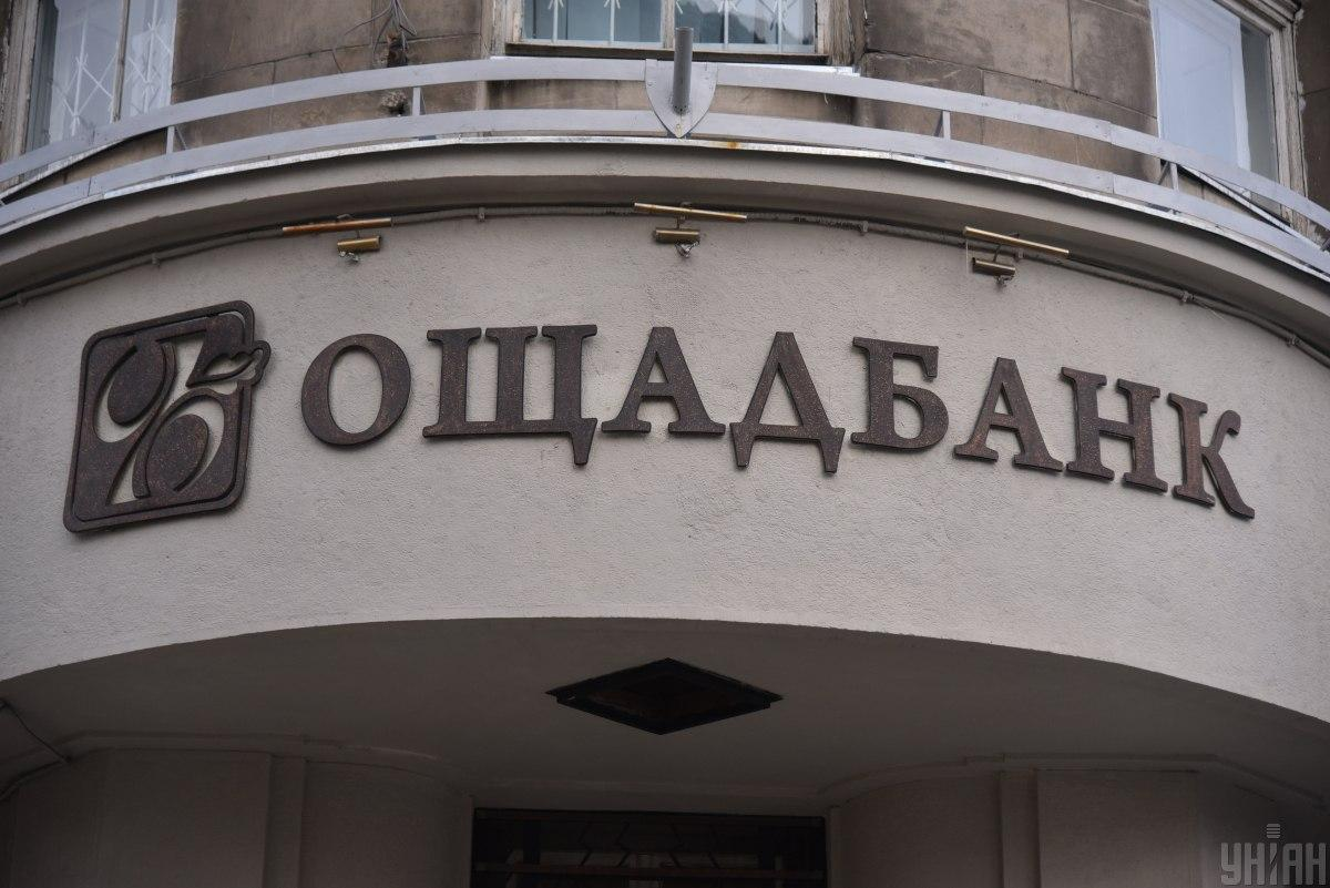 Банковский сектор стал одной из тех сфер, которая не остановила работу во время жесткого карантина / фото УНИАН