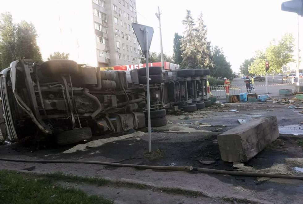 Авария произошла утром / фото ГСЧС