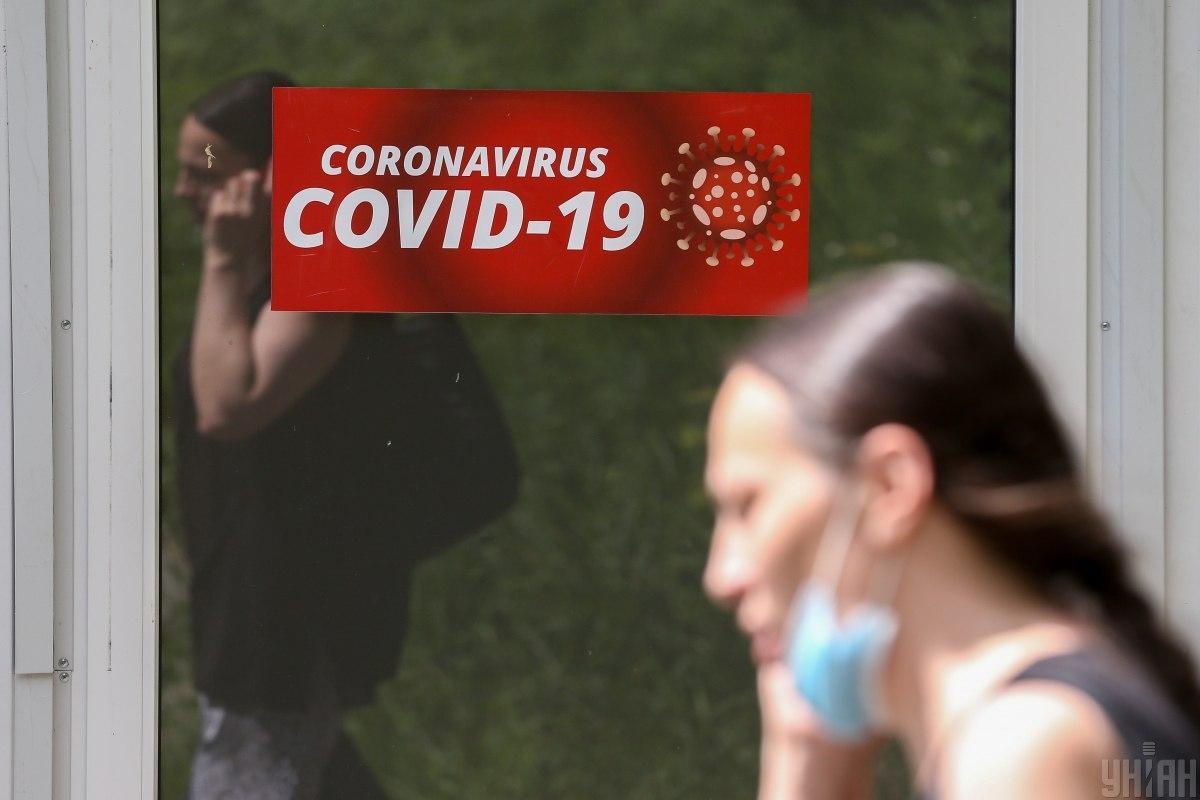В Украине за десять дней количество активных больных COVID-19 увеличилось с 37 до 50 человек на 100 тысяч населения / фото УНИАН