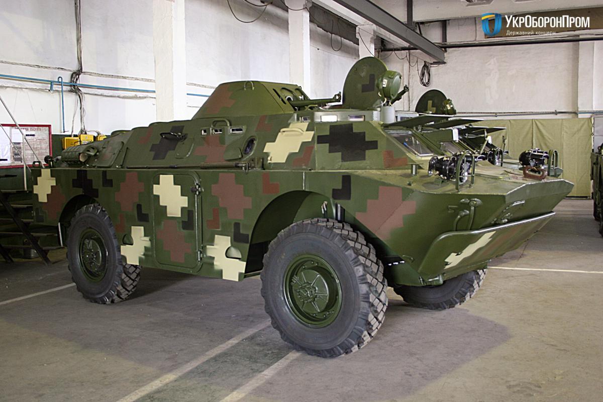 БРДМ-2Л1 / фото Укроборонпром