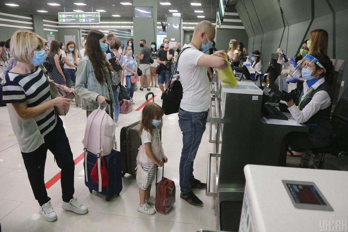 Что делать туристу перед выездом из Украины - советы МИД / фото УНИАН