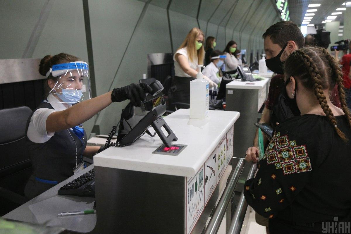 Нові правила подорожей - виключно заради безпеки самих туристів / фото УНІАН