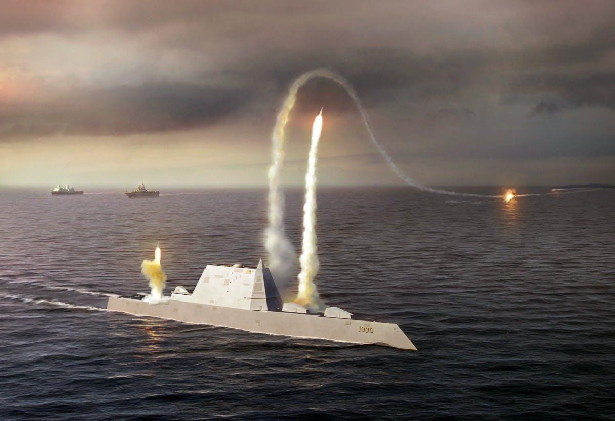 Эсминцы разрабатывали в качестве эскадренных миноносцев/ defence-ua.com