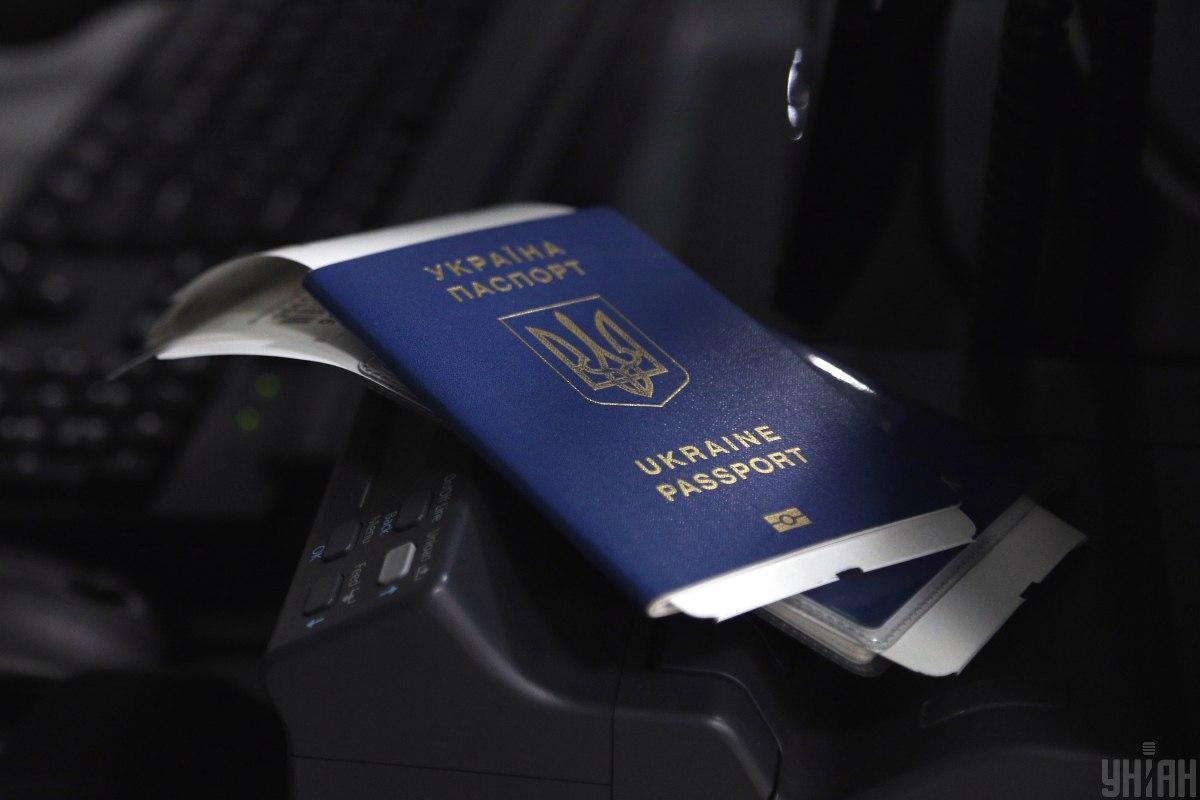 У Греції застрягла ще одна українка/ фото УНІАН