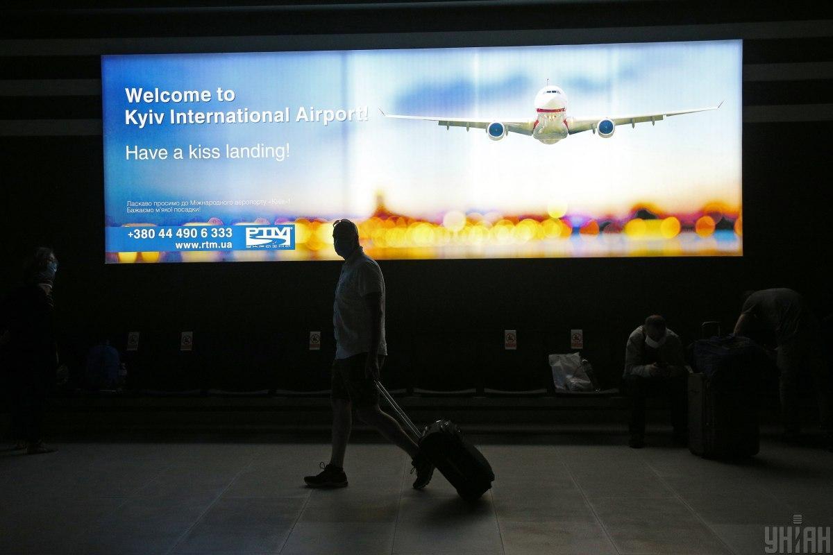 Страховщики ожидают восстановления отрасли не ранее 2024 года \ фото УНИАН