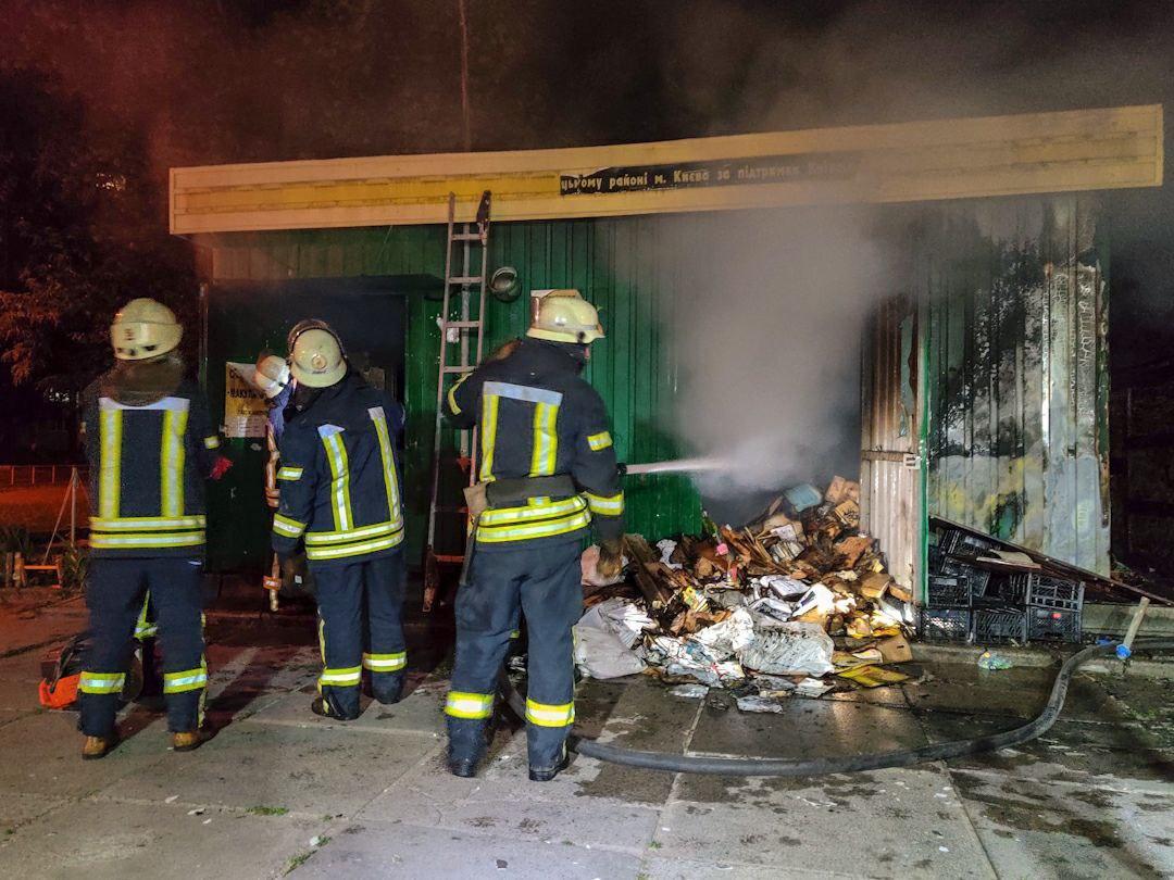 Пожар произошел ночью / фото ГСЧС