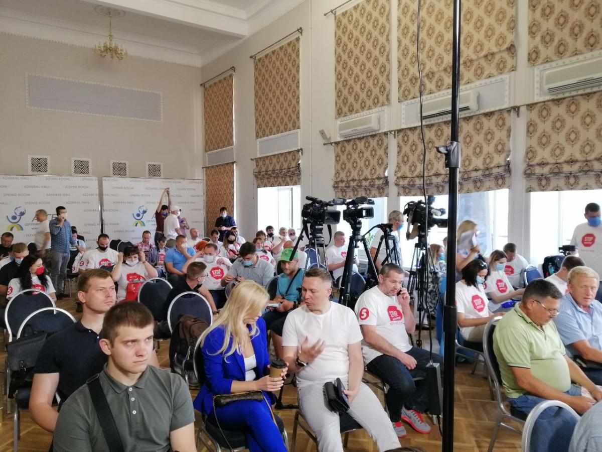Съезд ОО «Стоп коррупции» в Киеве / фото ednist.info