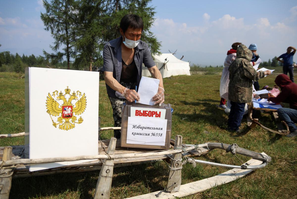 1 июля в РФ состоялось основное голосование по поправкам в Конституцию / фото REUTERS