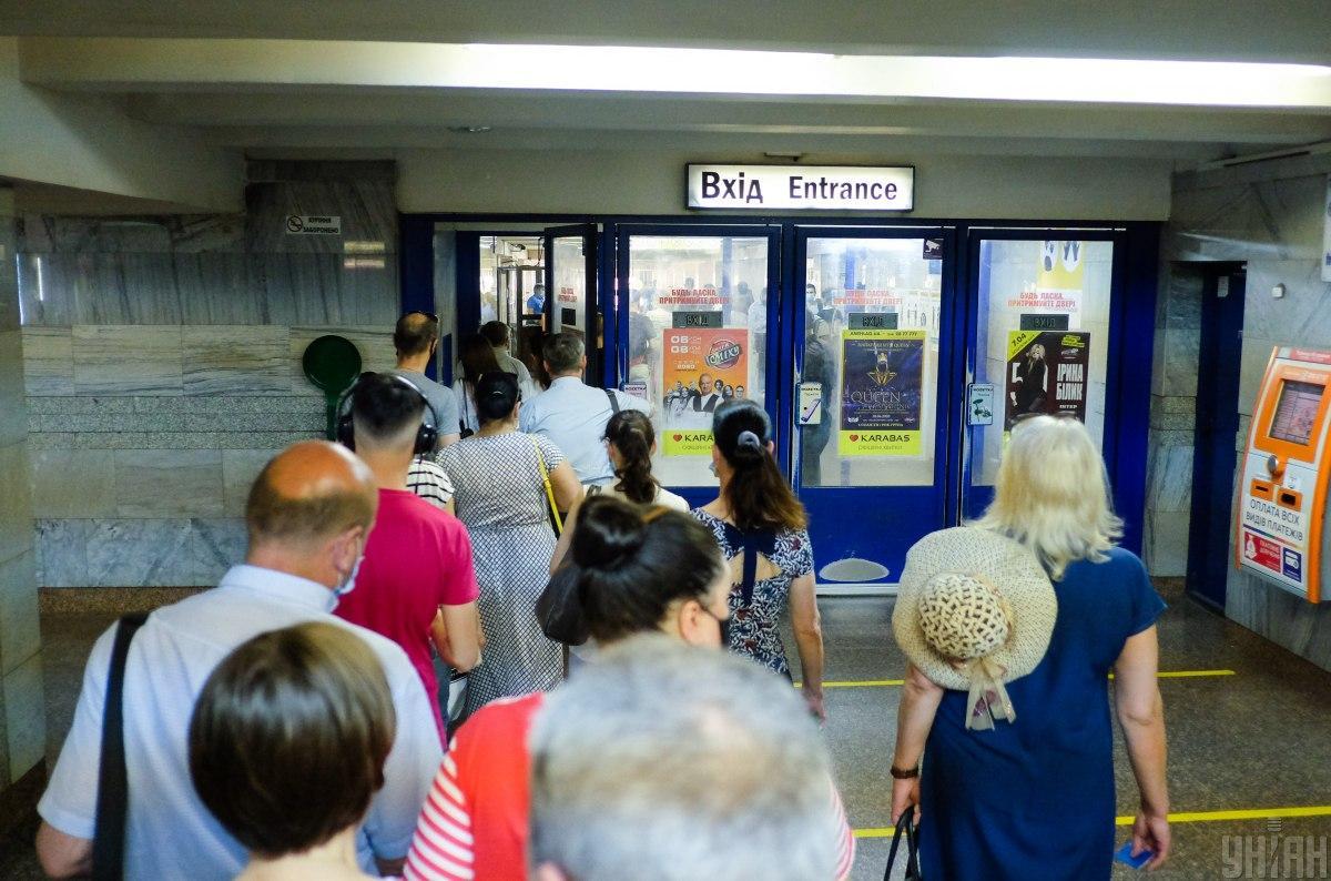 В метро Киева произошел технический сбой / фото УНИАН