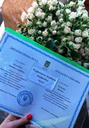 Диплом дочери Скрабіна / фото instagram.com/kuzmenko_barbara/
