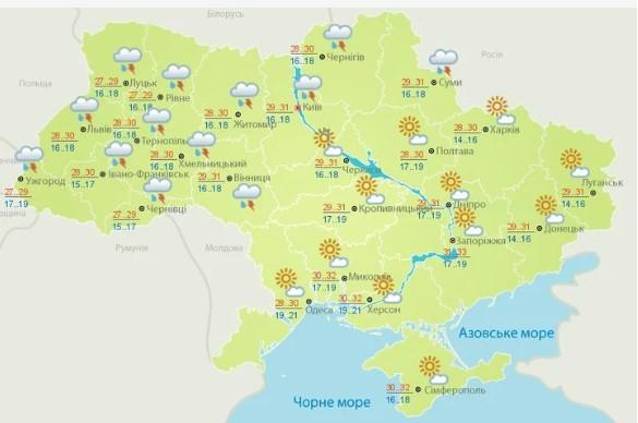 Прогноз погоди на 28 червня відУкргідрометцентру