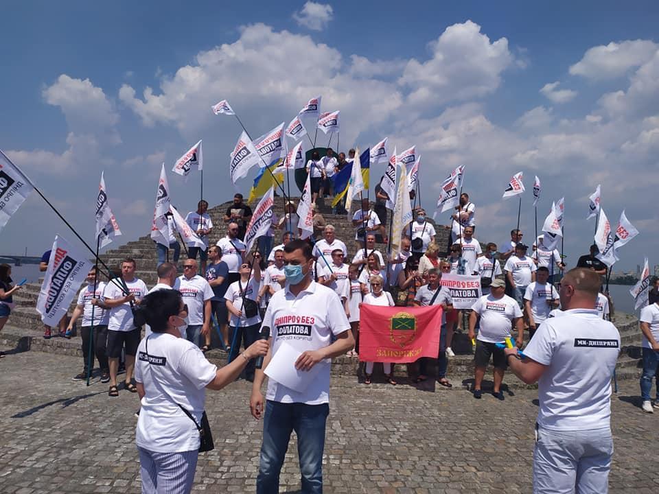 У Дніпрі відбулася акція проти мера / фото Іван Красіков, Facebook