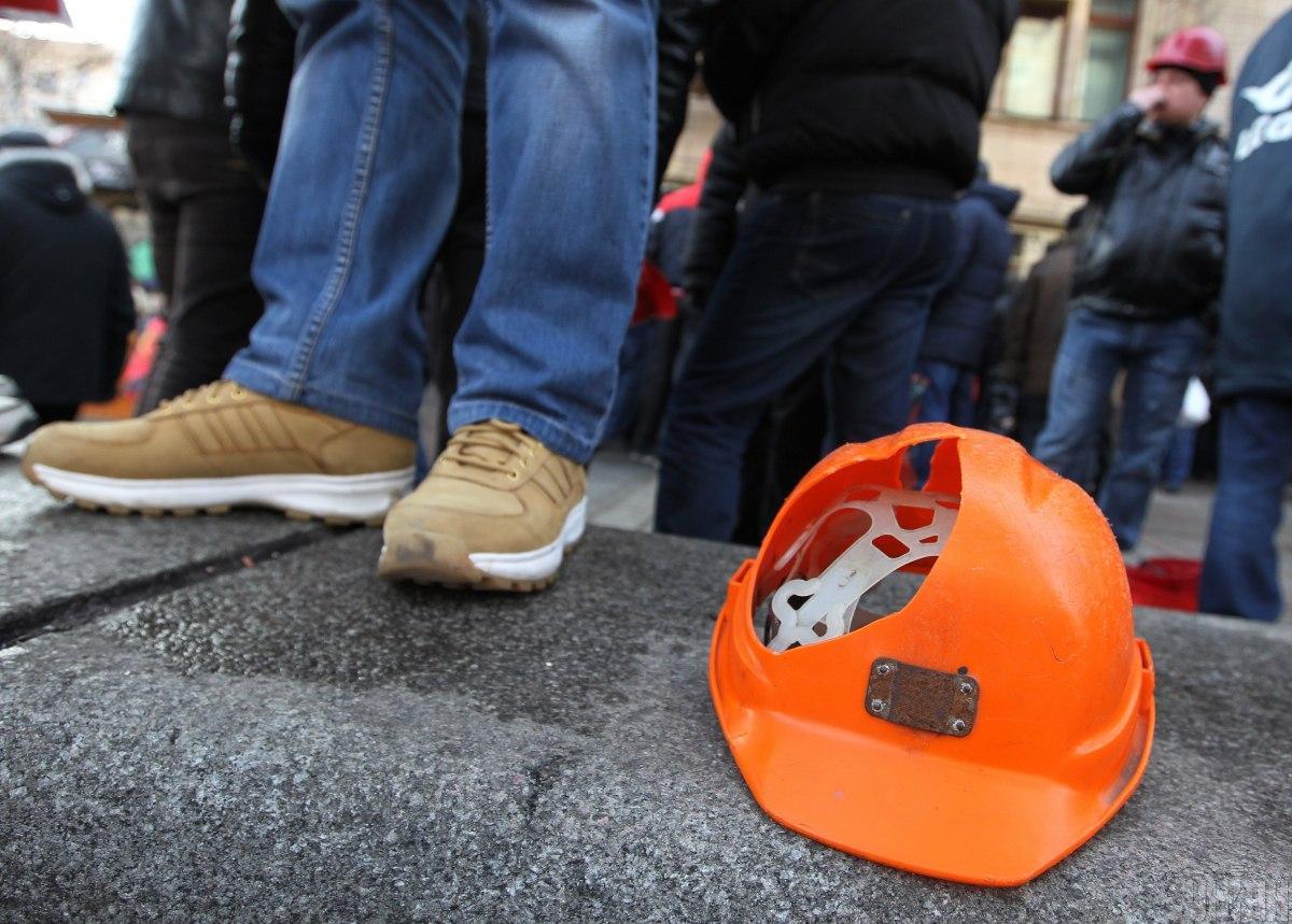 Гірники кількох підприємств вже виїхали до столиці / фото УНІАН