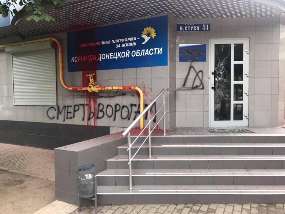 Сейчас на фасаде видны надписи и следы краски / facebook.com/den.kazansky