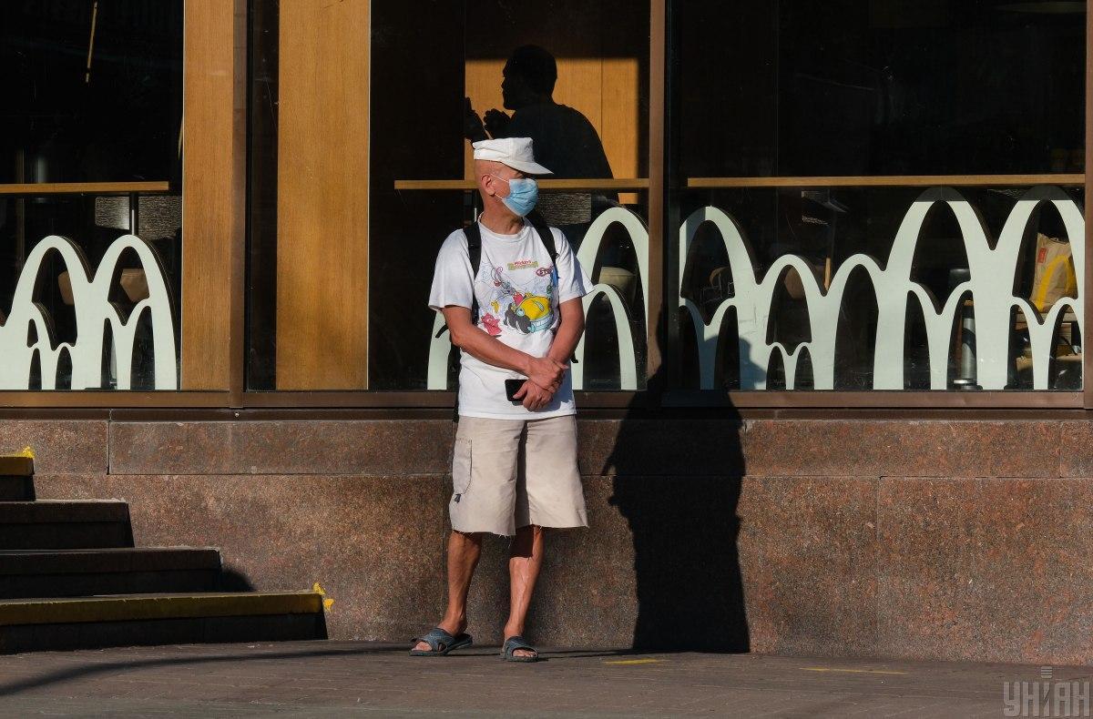 Київ не готовийдо послаблення карантину/ фото УНІАН