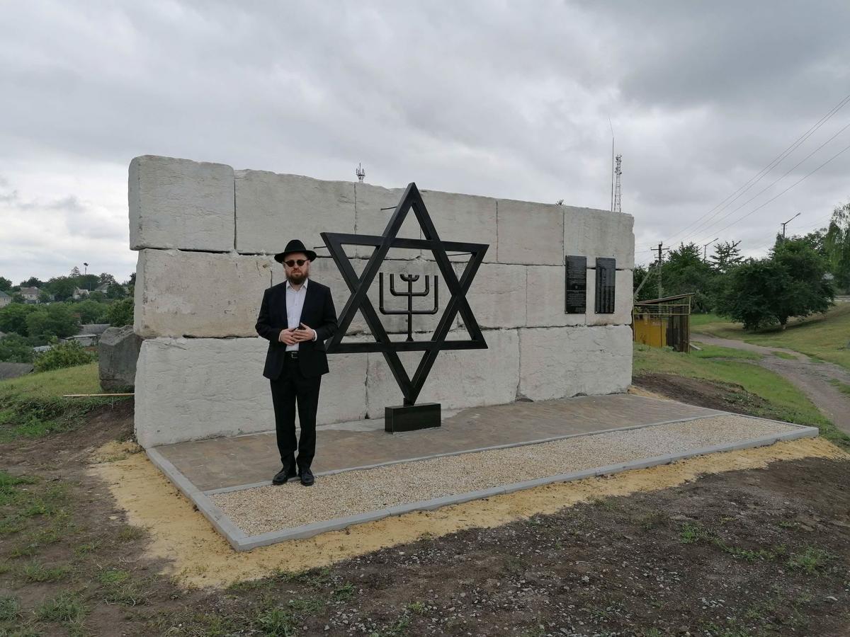 Свого часу Тетіїв був єврейським містечком – понад 80% мешканців були євреями