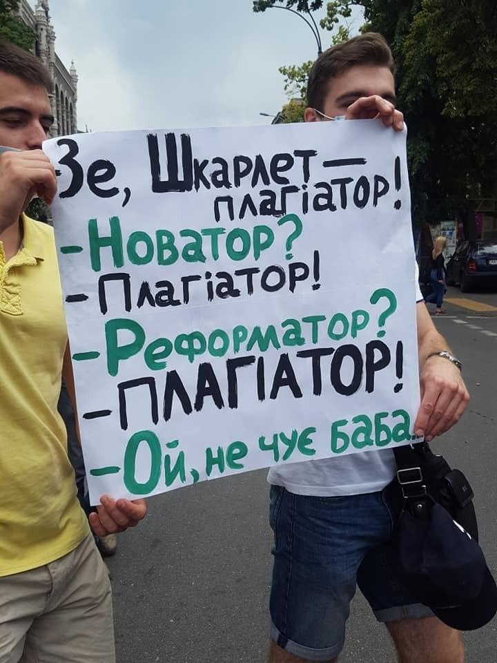 t.me/novoe_vremya