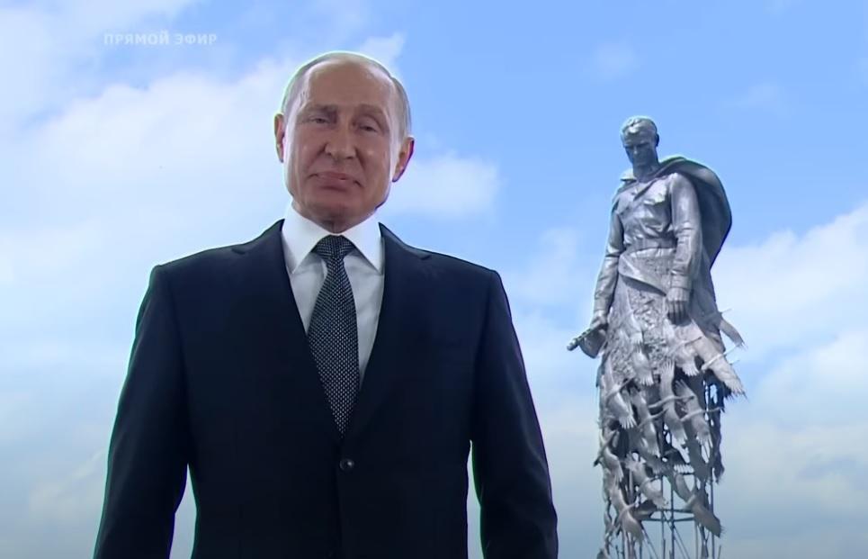 Поправки Путіна - Путін просить проголосувати за своє обнулення: деталі / Скріншот