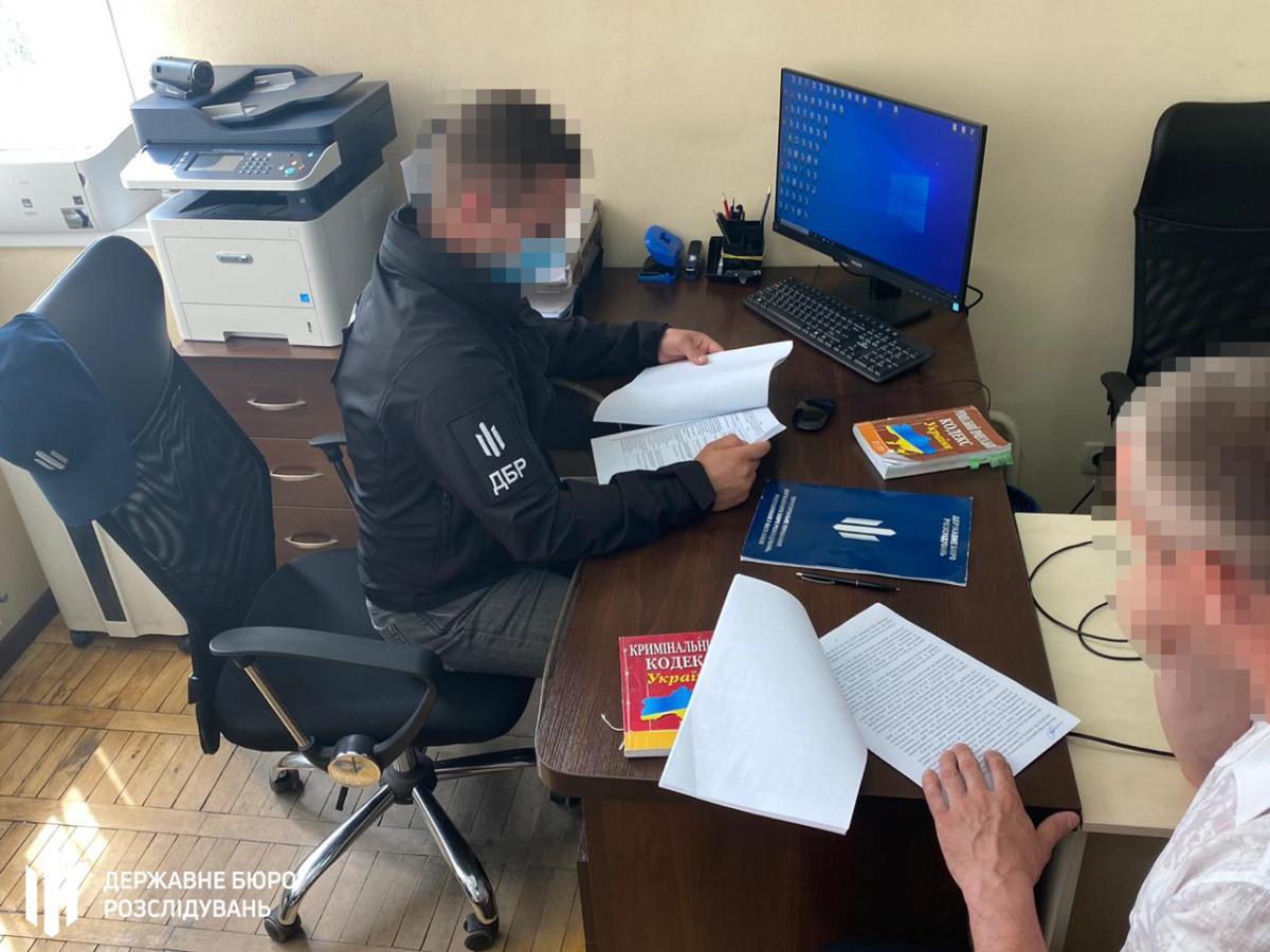 Чиновнику повідомили про підозру/ фото ДБР