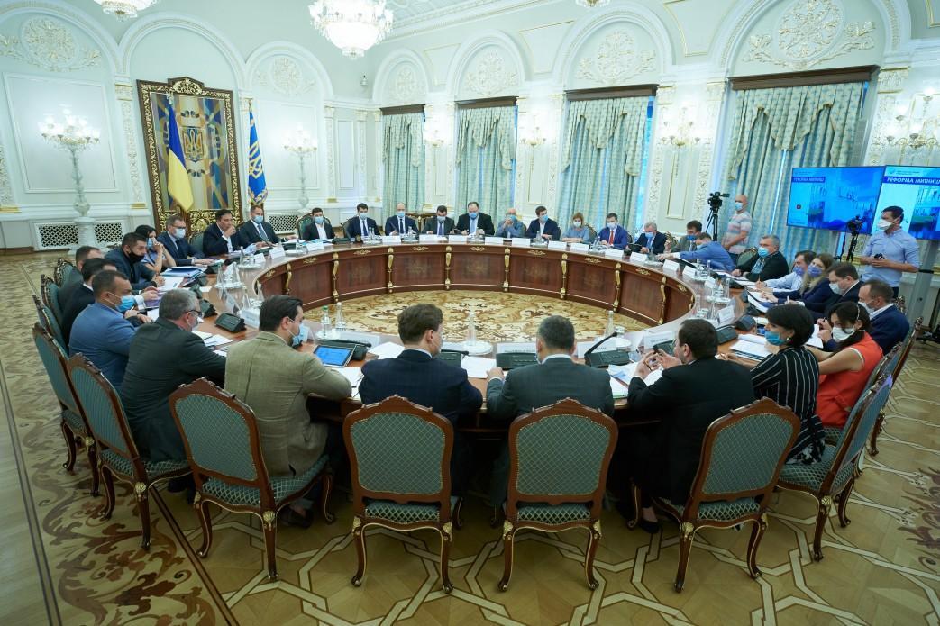 Зеленский отметил положительный прогресс в сфере діджиталізації / фото president.gov.ua