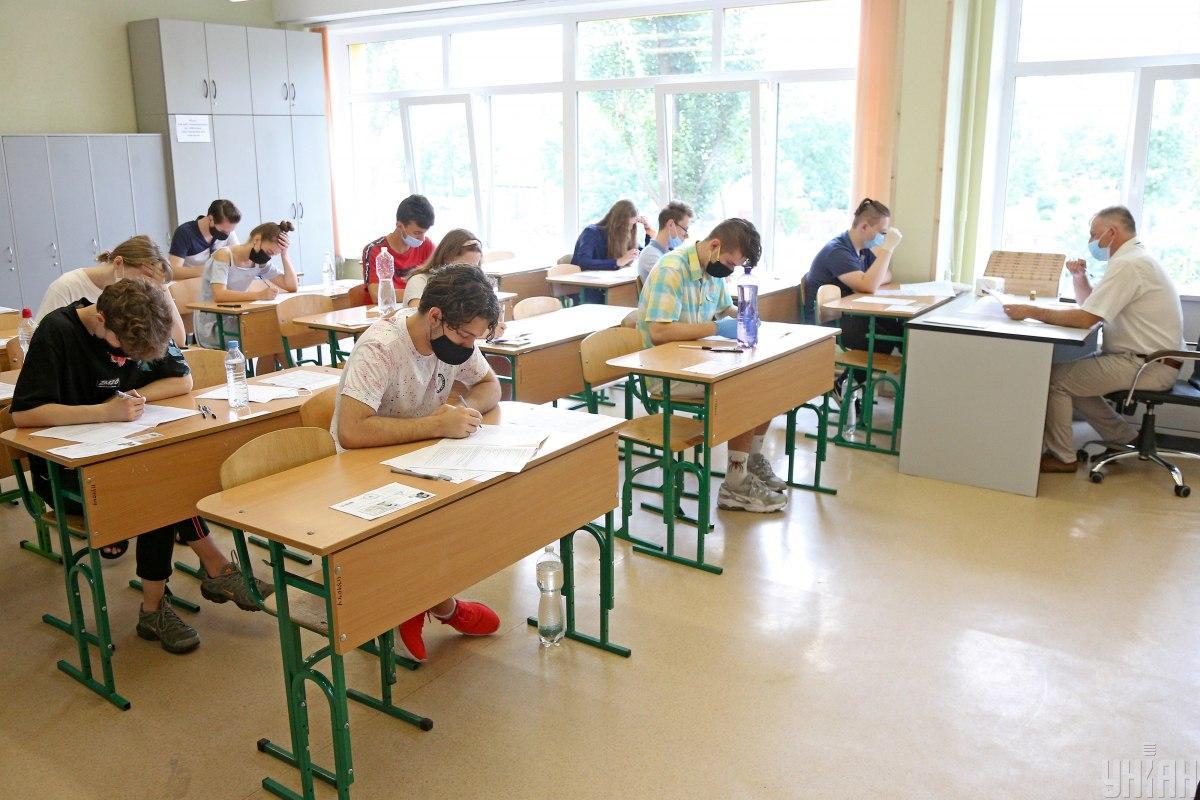 Сегодня - ВНО по химии / фото УНИАН