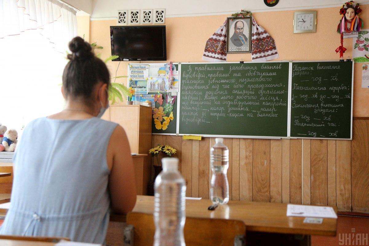Школьники могут смело продолжать подготовку к экзаменам по новому правописанию / УНИАН