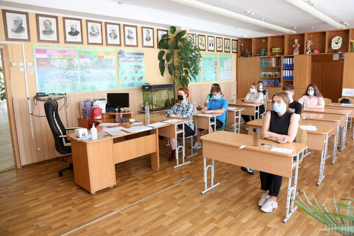 ВНО 2021 по физике - правильные ответы / фото УНИАН