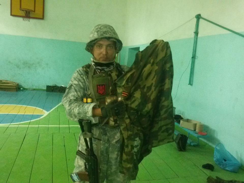 Флора ВСР-98 - забарвлення камуфляжу російських військових
