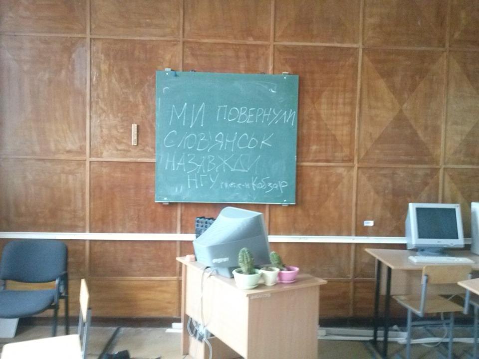 После освобождения Славянска улицы выглядили безлюдными, вспоминает Кобзарь