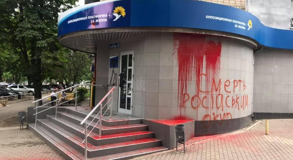 На Донбассе разрисовали и облили краской офис партии Медведчука, откры