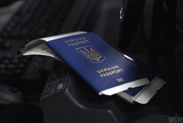 Пограничники назвали ТОП-10 стран, куда ездили украинцы с начала года