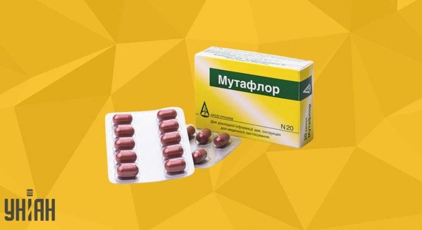 МУТАФЛОР фото упаковки