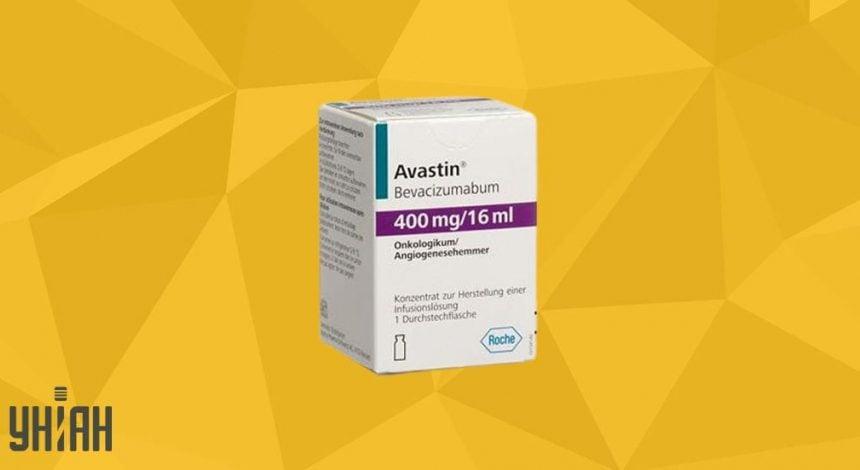 Авастин фото упаковки