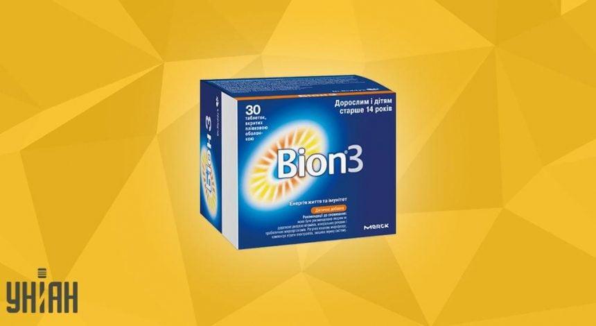 Бион 3 фото упаковки