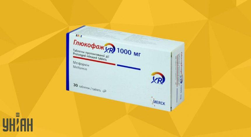 Глюкофаж XR фото упаковки