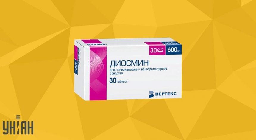 Диосмин фото упаковки