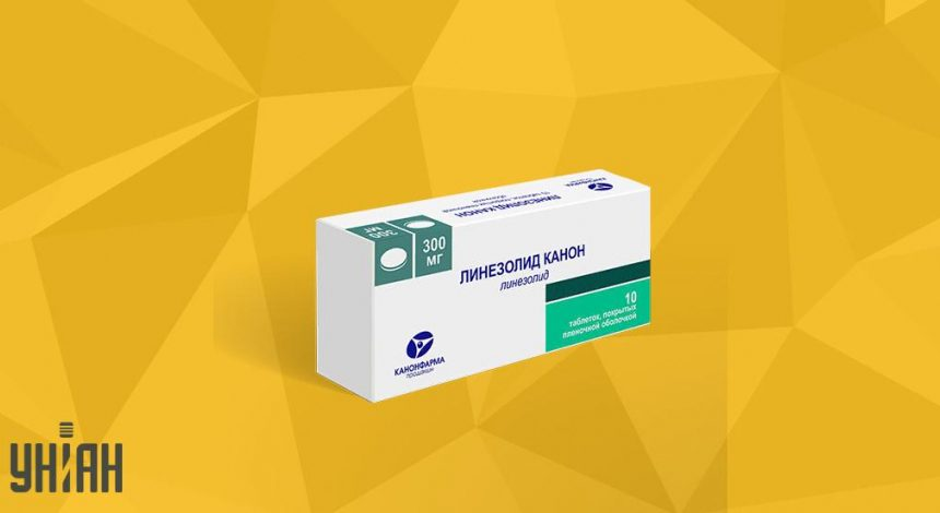 Линезолид фото упаковки