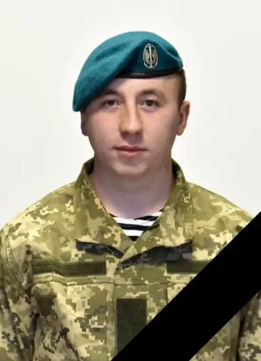Илья Струк погиб в зоне проведения ООС