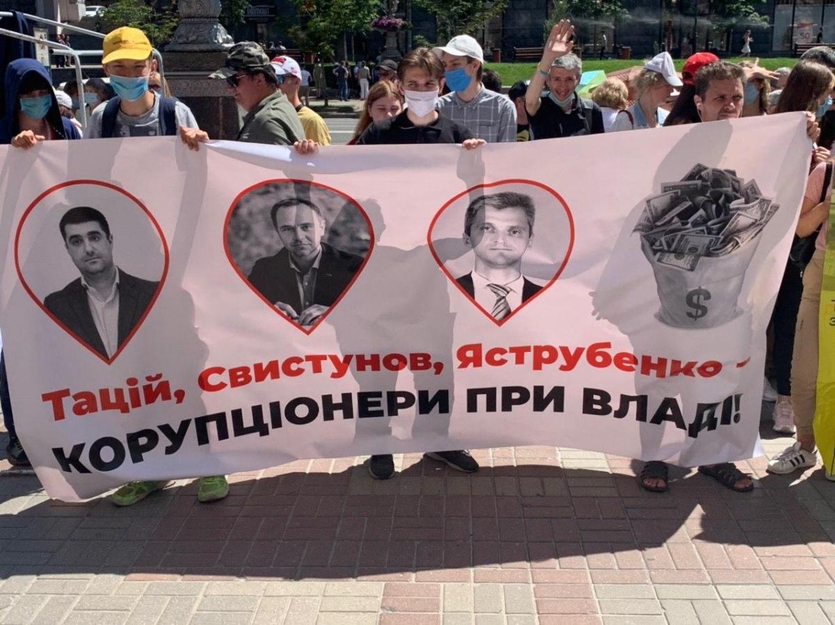 Активісти закликали Кличка звільнити корупціонерів / фото facebook.com