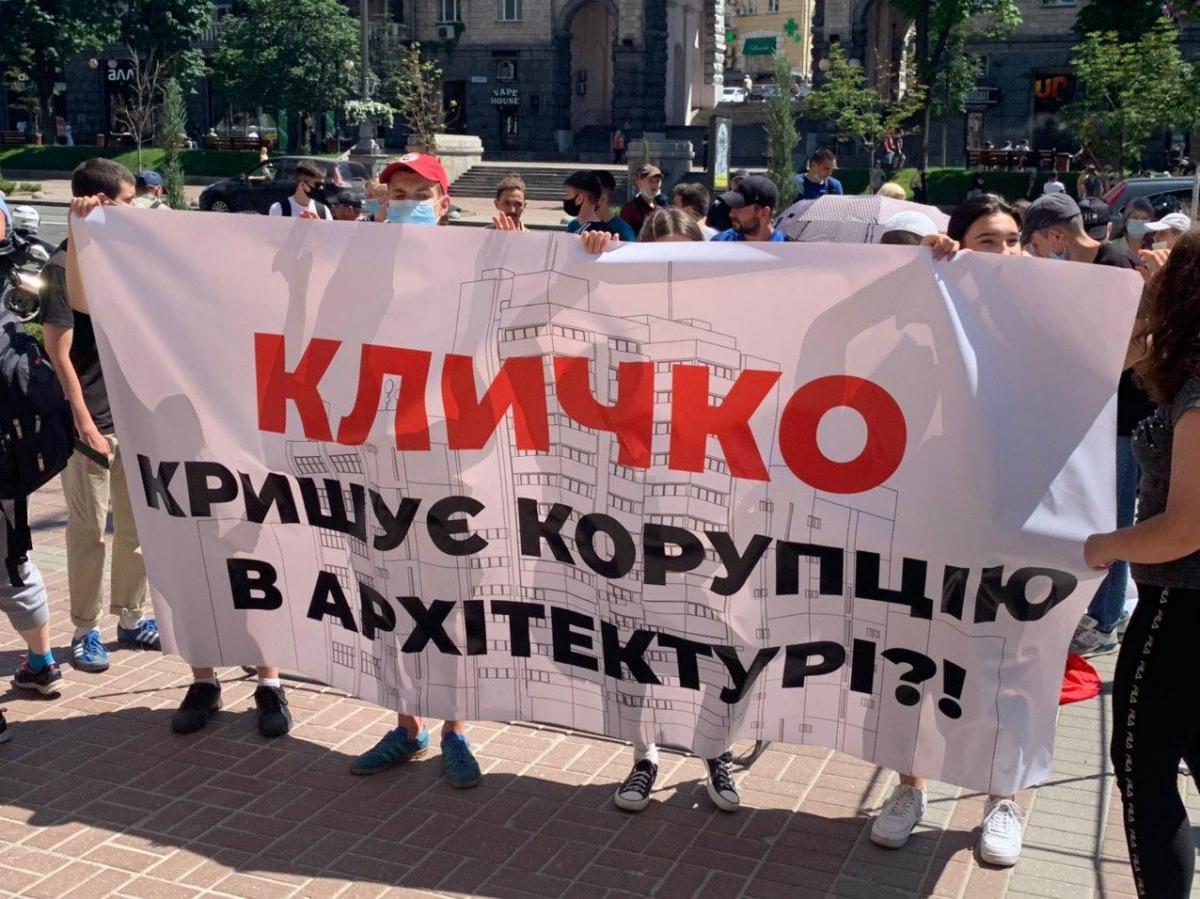 Фото facebook.com