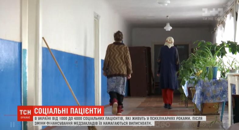 """В украинских больницах живут тысячи """"соцпацієнтів"""" / ТСН"""