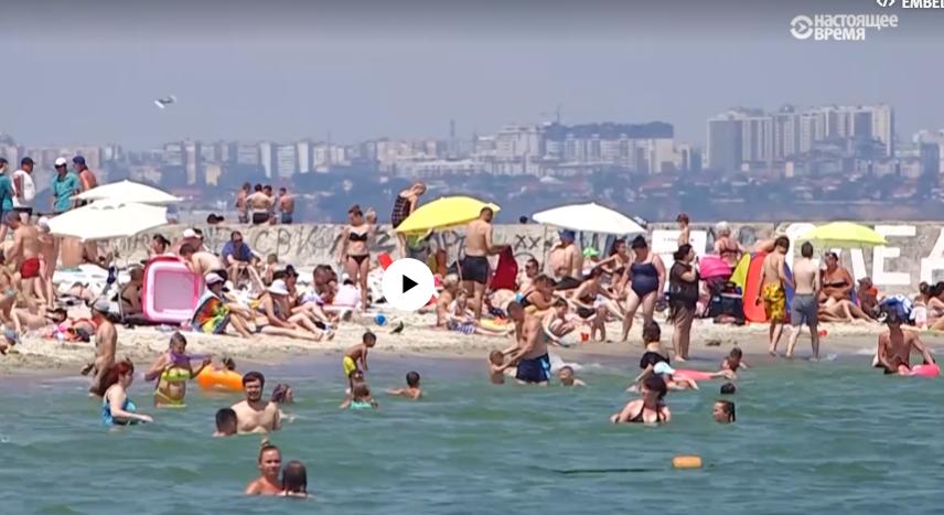 На пляжах Одессы - аншлаг / скриншот видео