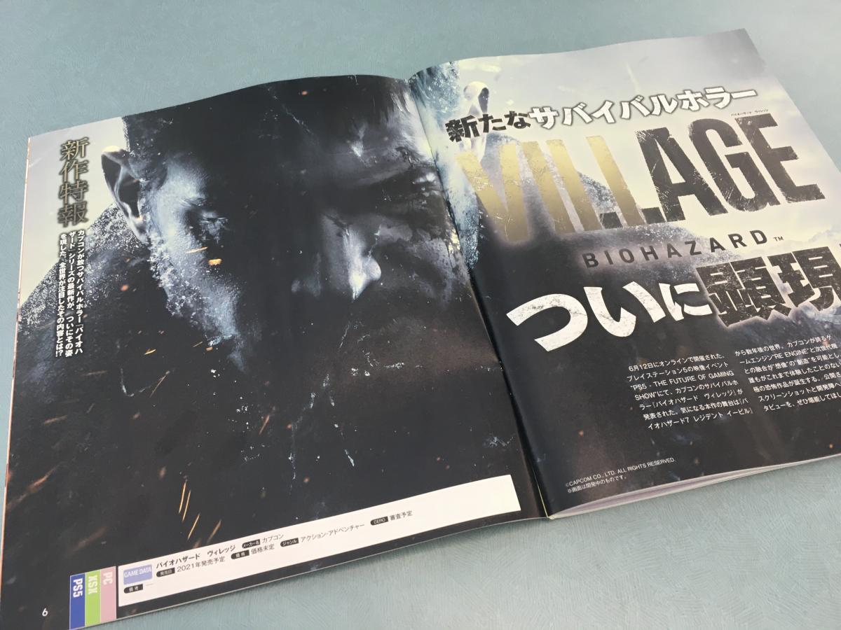 Разработчики поделились новыми подробностями об игре Resident Evil Village / twitter.com/BIO_OFFICIAL