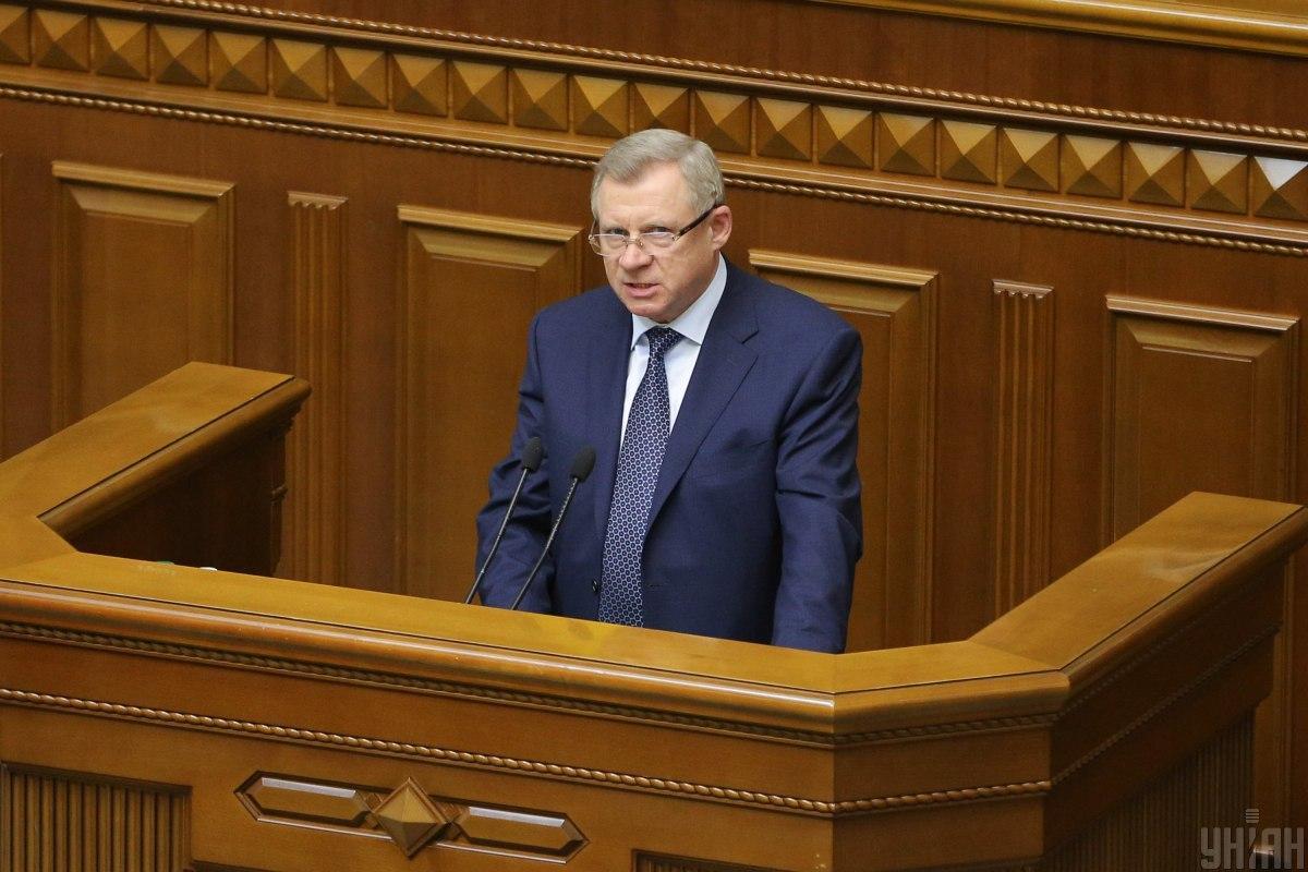 Yakiv Smolii / Photo from UNIAN