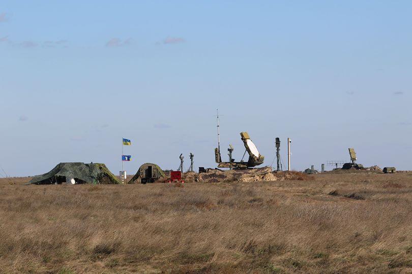 Ukraine Air Force Command