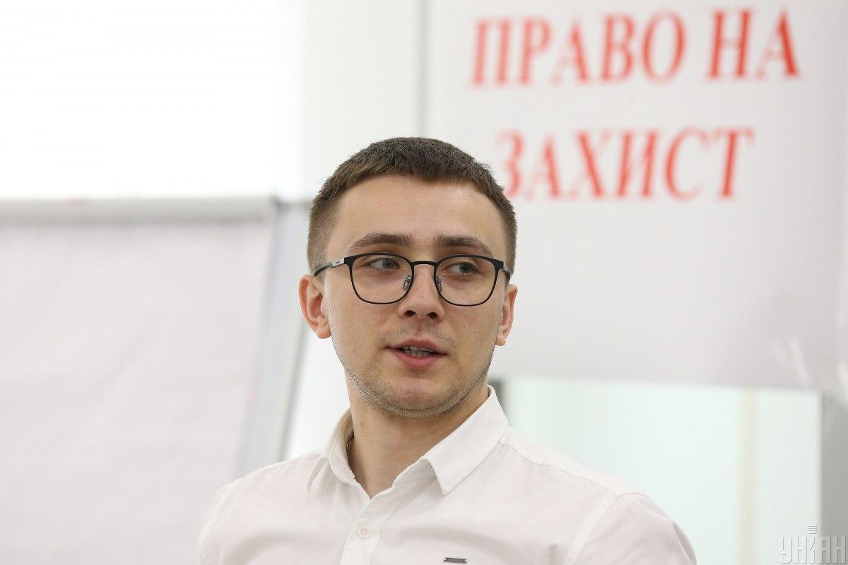 Стерненко - активиста отправили под ночной домашний арест / фото УНИАН