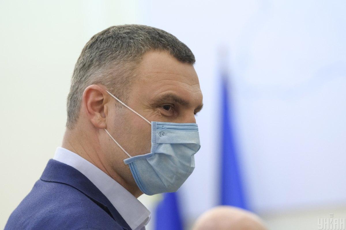 Кличко заболел коронавирусом / фото УНИАН