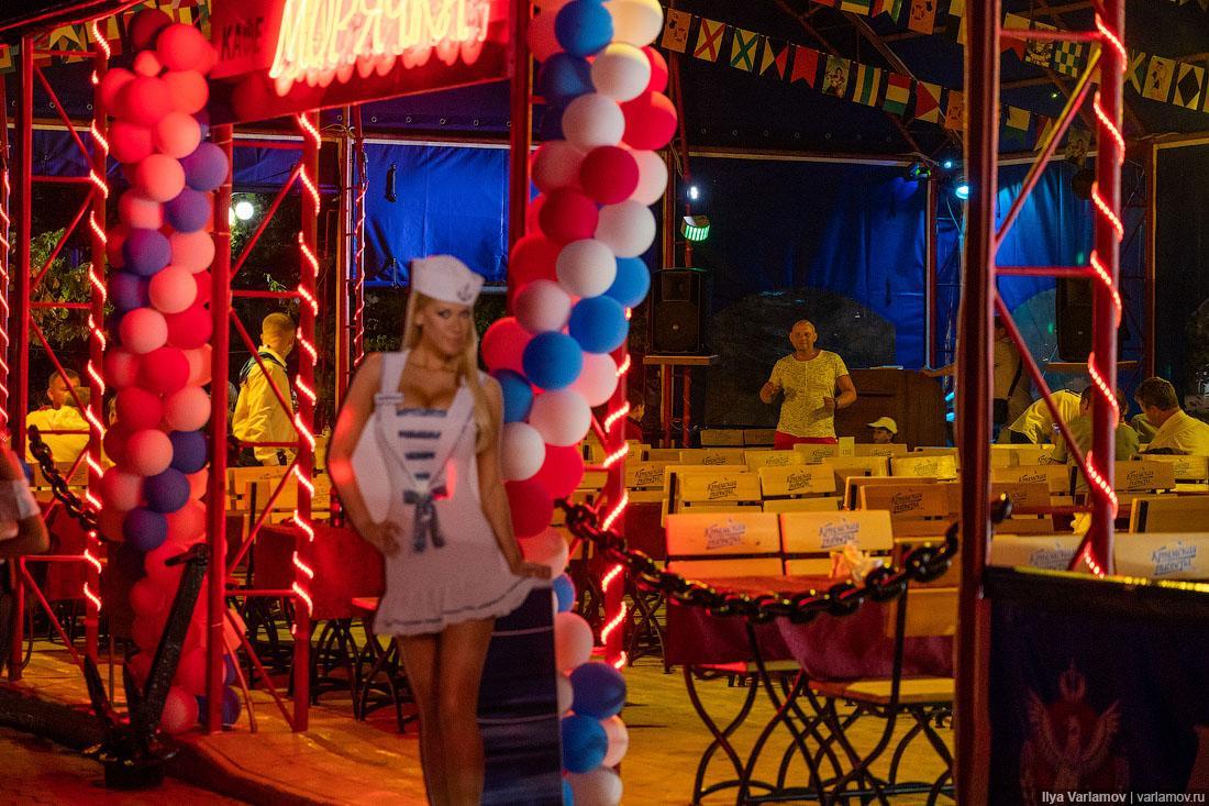 Відпочинок в Криму - як окупанти осоромилися з курортним сезоном/ Фото: Ілля Варламов