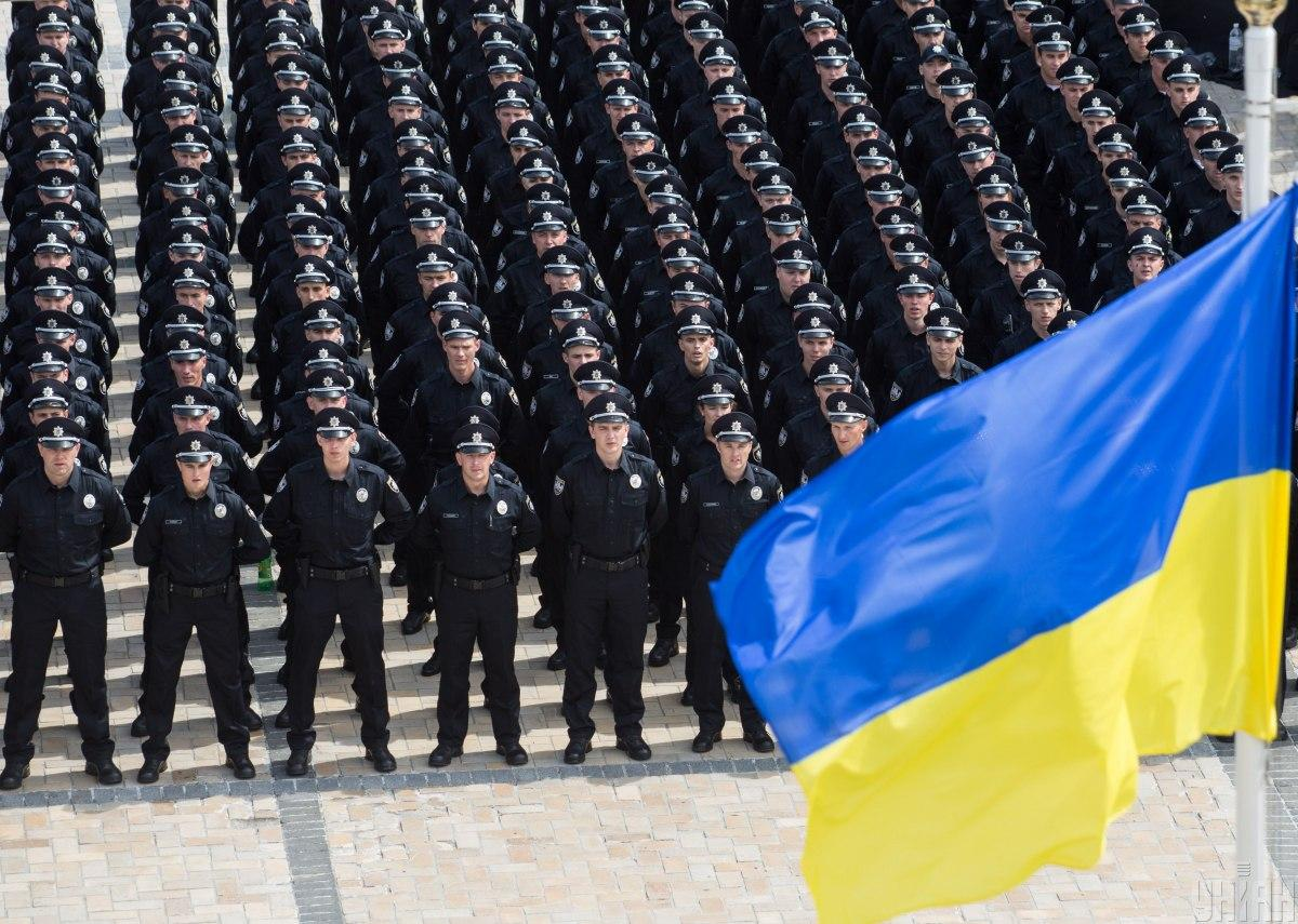 День полиции Украины 2020 года приходится на субботу / фото УНИАН